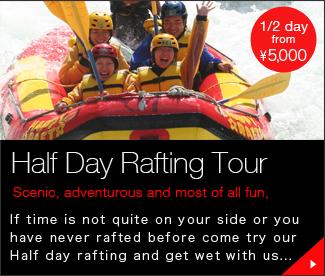 Half day rafting