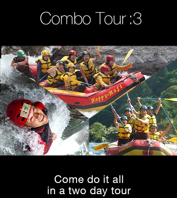 Combo1。1日で2度おいしいComboツアー